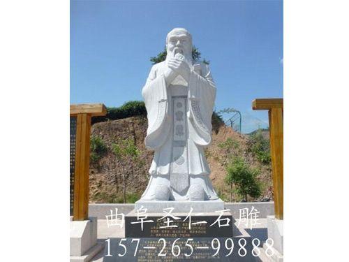 孔子石雕像